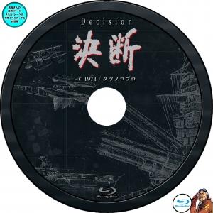 Animentari-decision-BD-02_20190307150630893.jpg