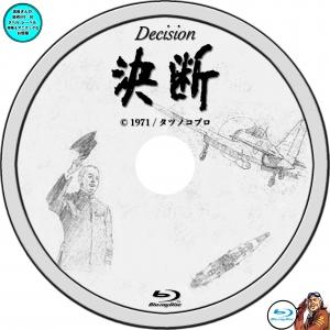 Animentari-decision-bd-001.jpg