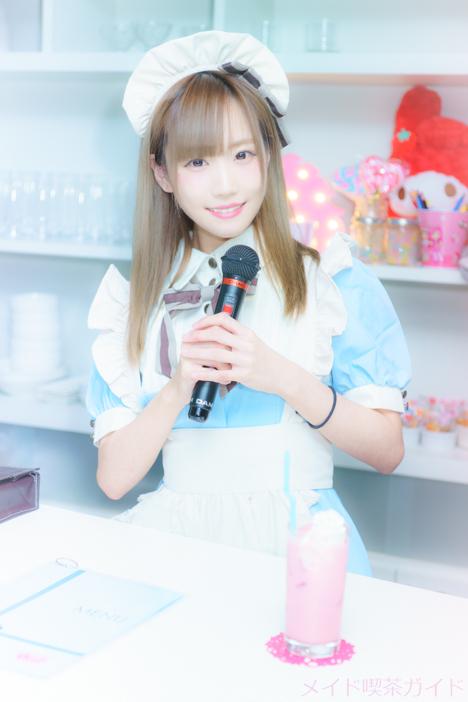 札幌メイド喫茶-5