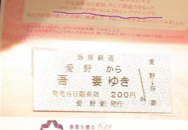 L1012150.jpg
