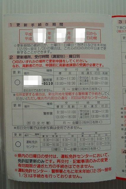 ms18(2968).jpg
