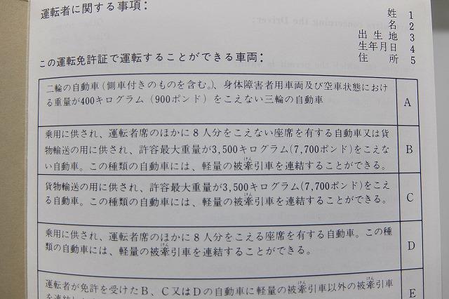 pa18(4065).jpg