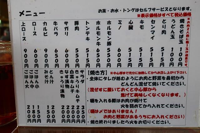 pa19(61).jpg