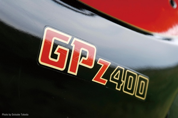 1983_gpz400_21.jpg