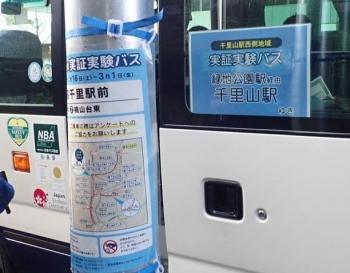 216-bus3z.jpg