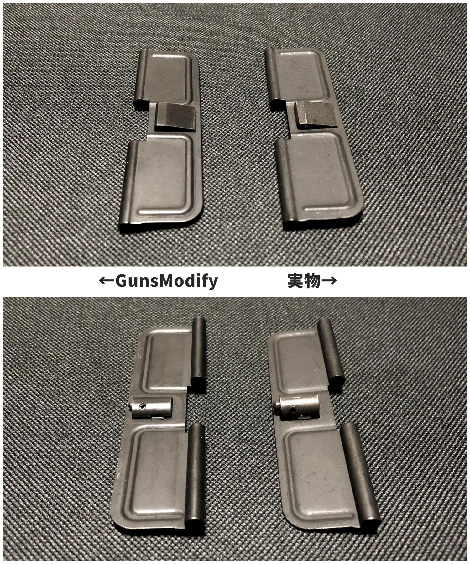 10『実物』 vs 『レプリカ』 ダストカバー & ガスチューブ を考える!! 次世代 M4 CQB-R アッパーフレーム ポートカバー カスタム 検証 取付 レビュー!!