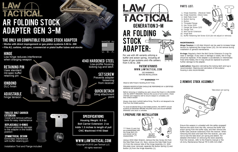 2 実物 LAW TACTICAL GEN 3-M AR FOLDING STOCK ADAPTER!! やっと我が家へやって来た!! 前期 後期 比較 購入 レビュー!!
