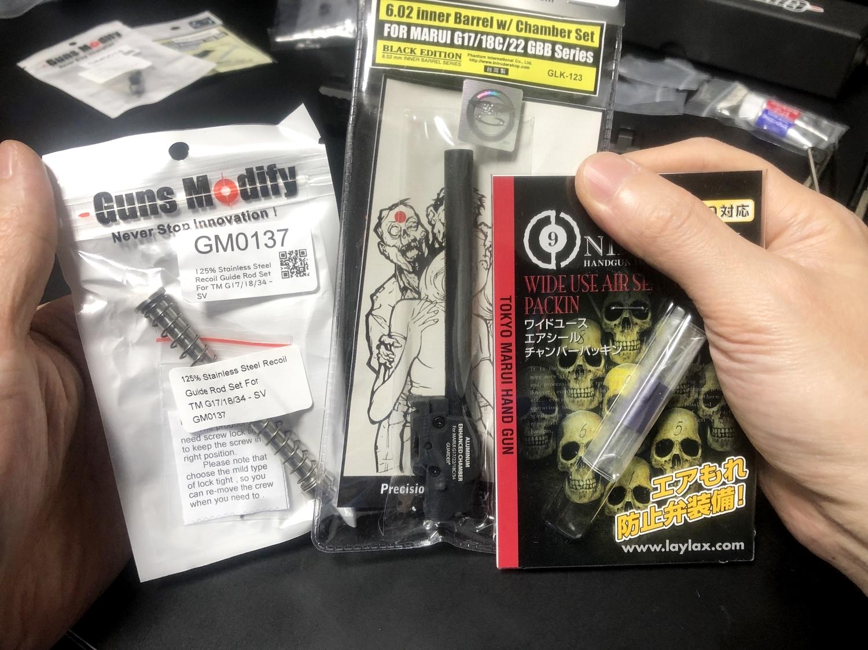 29【前半】 SAI GLOCK カスタムスライド G18C 組込完了!! やっと組み立てたぞ!! Guns Modify Salient Arms GM0251 スライドパーツ 購入 組込 分解 取付 カスタム レビュー!!