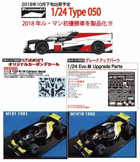 20181026.jpg