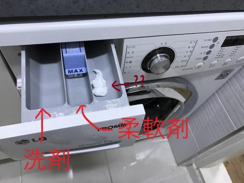 韓国の洗濯機の、洗剤と柔軟剤を入れる部分