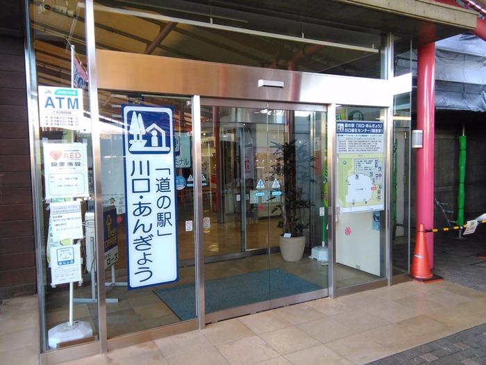 安石駅 - JapaneseClass.jp