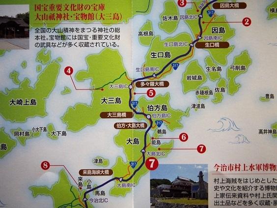 村上水軍博物館2