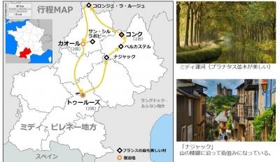 行程MAP&画像