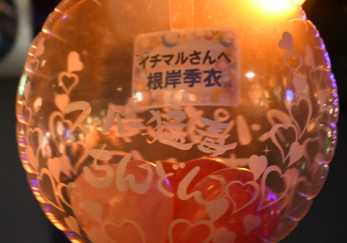misemono01.jpg