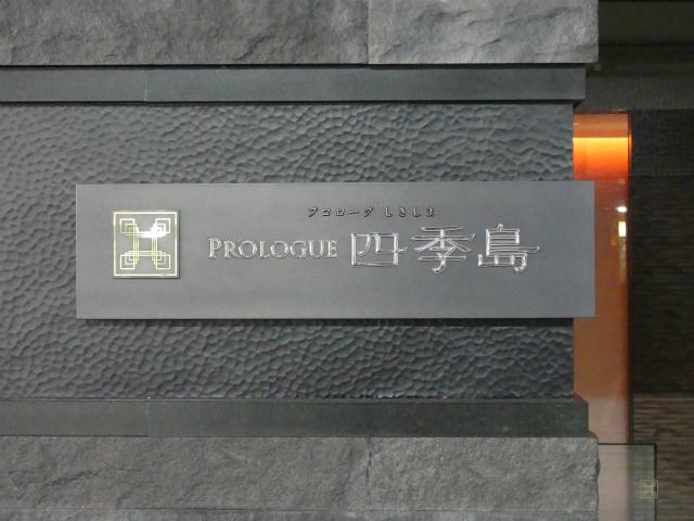 s-P1040259.jpg