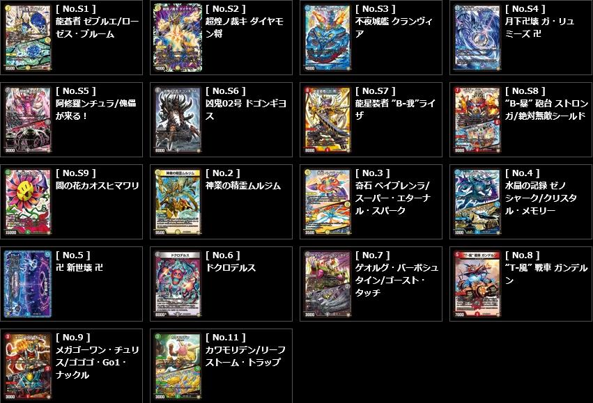 cap-20181221-000503.jpg