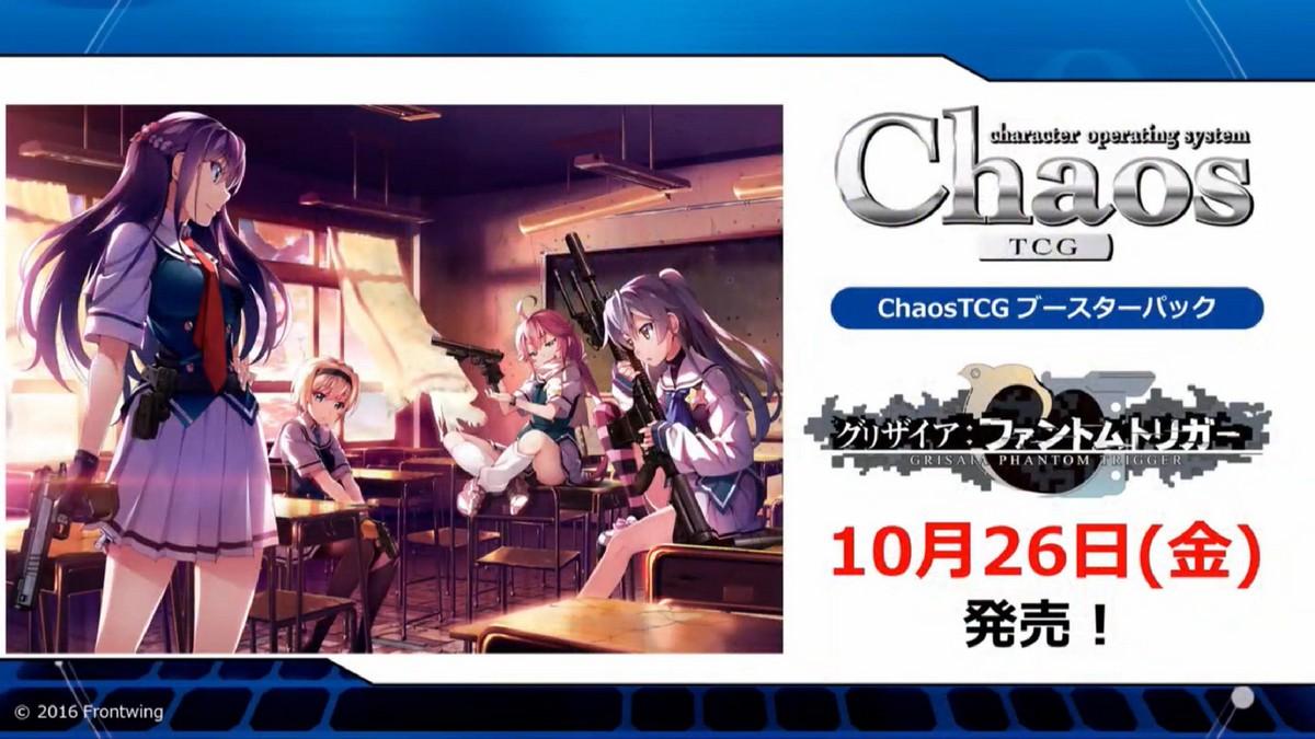 chaos-20181018-001.jpg