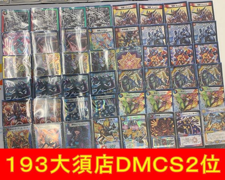 dm-193oosucs-20190114-deck2.jpg