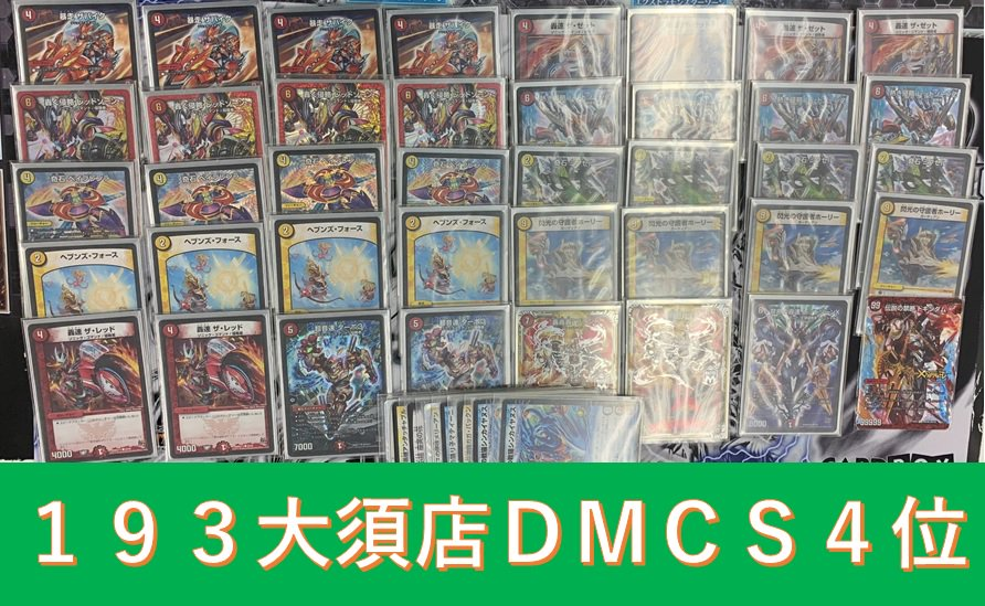 dm-193oosucs-20190217-deck4.jpg