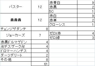 dm-fchachioujics-20181125-deck5.jpg