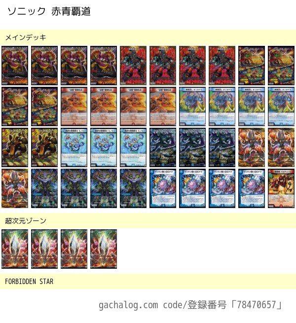 dm-oguracs-20190119-deck2-002.jpg