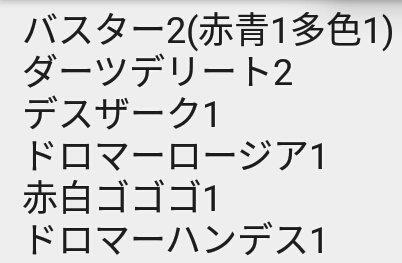 dm-okayamaekimaecs-20181209-deck6.jpg