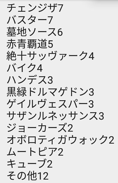 dm-okayamaekimaecs-20190216-deck5.jpg