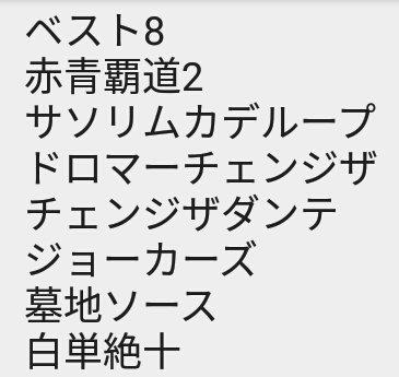 dm-okayamaekimaecs-20190216-deck6.jpg