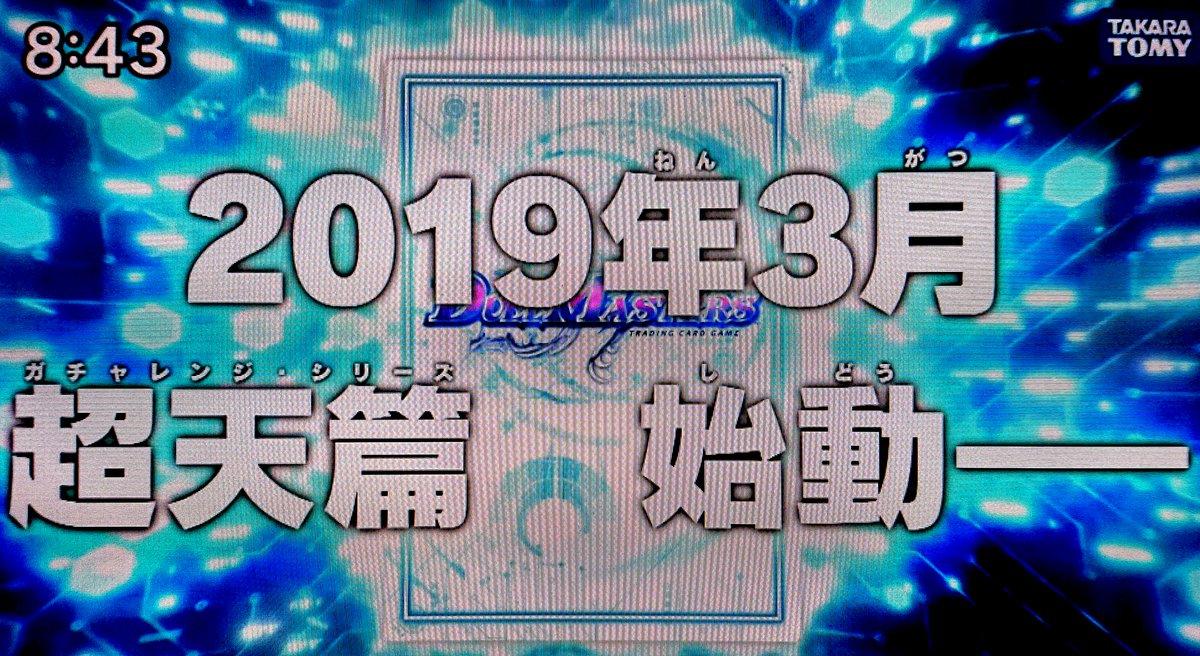 dm-rp08-20190208-022.jpg