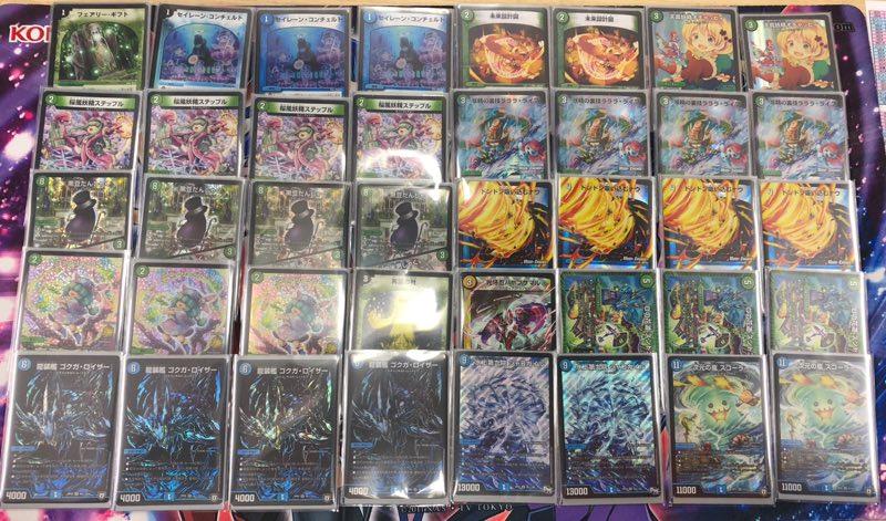 dm-toyohashics-20181021-deck4.jpg