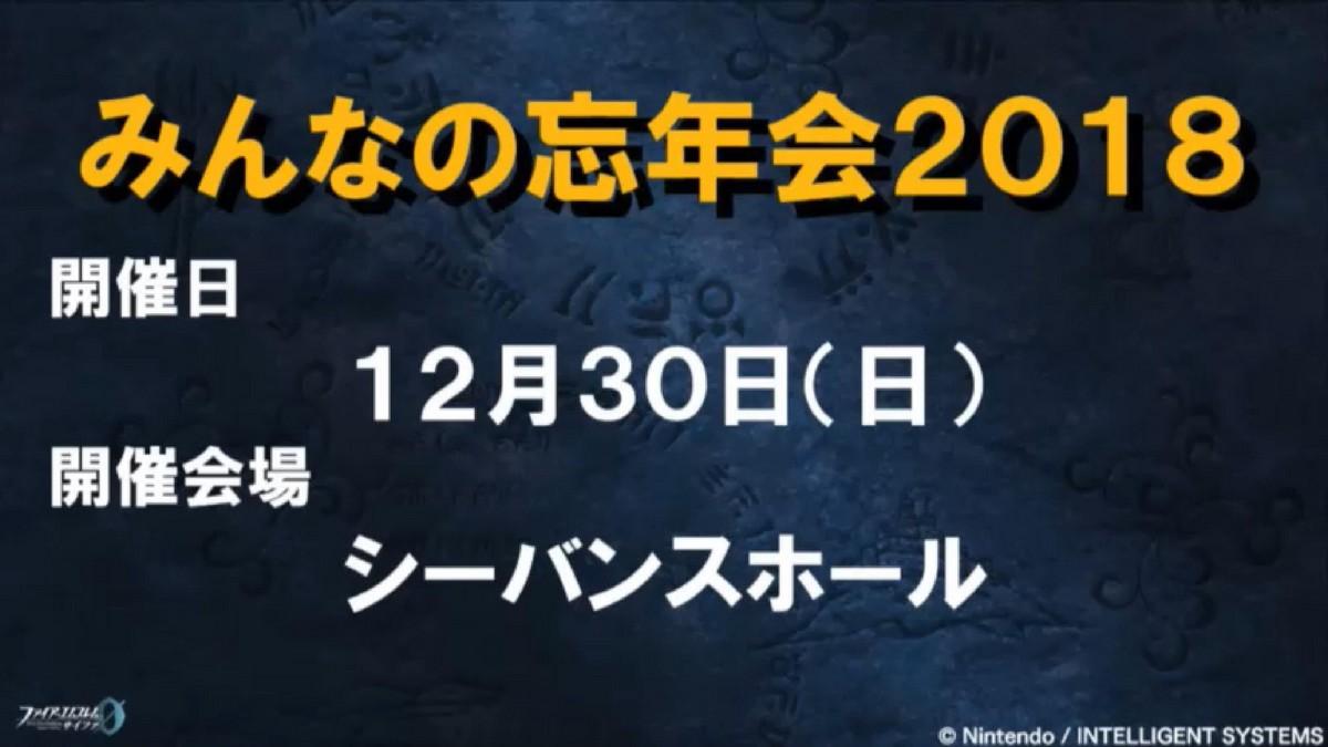 fe-20181110-020.jpg