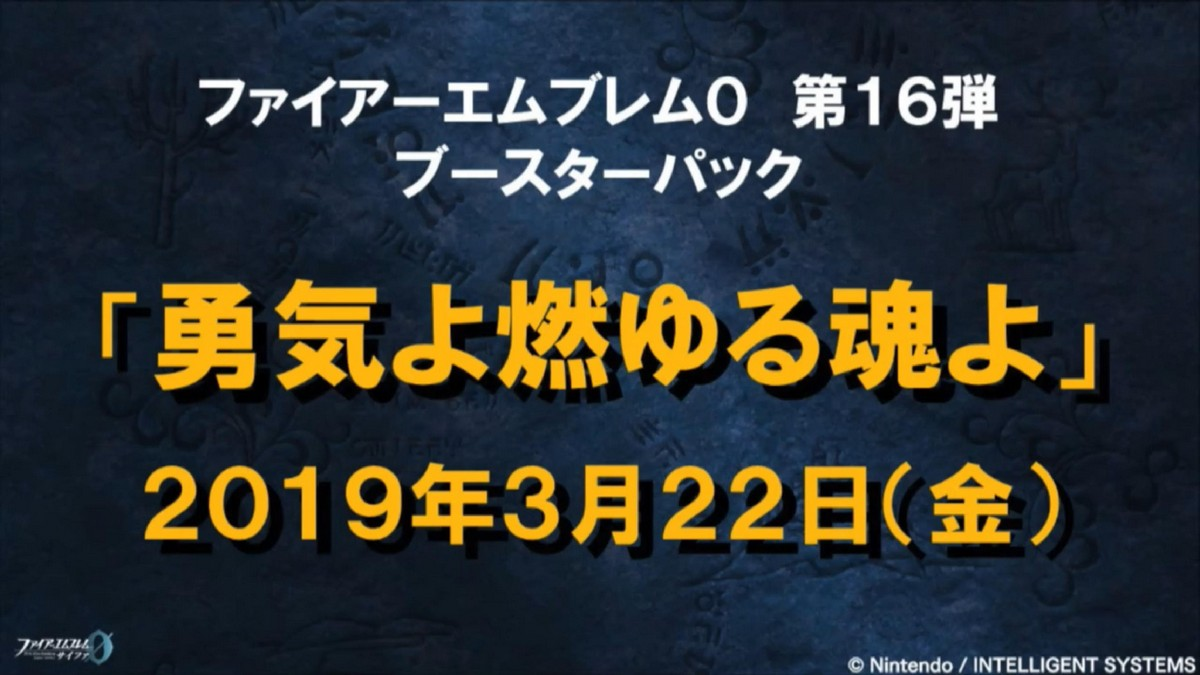 fe-20181110-056.jpg