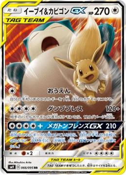 pokemon-20181017-007.jpg