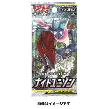 pokemon-20181030-035.jpg