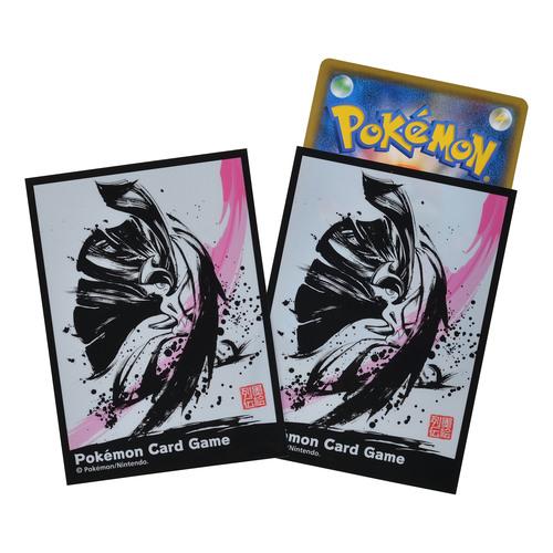 pokemon-20181226-018.jpg