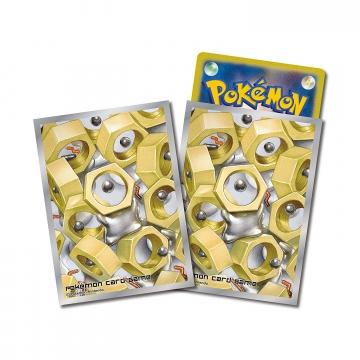 pokemon-20190115-004.jpg