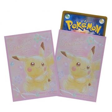 pokemon-20190125-014.jpg