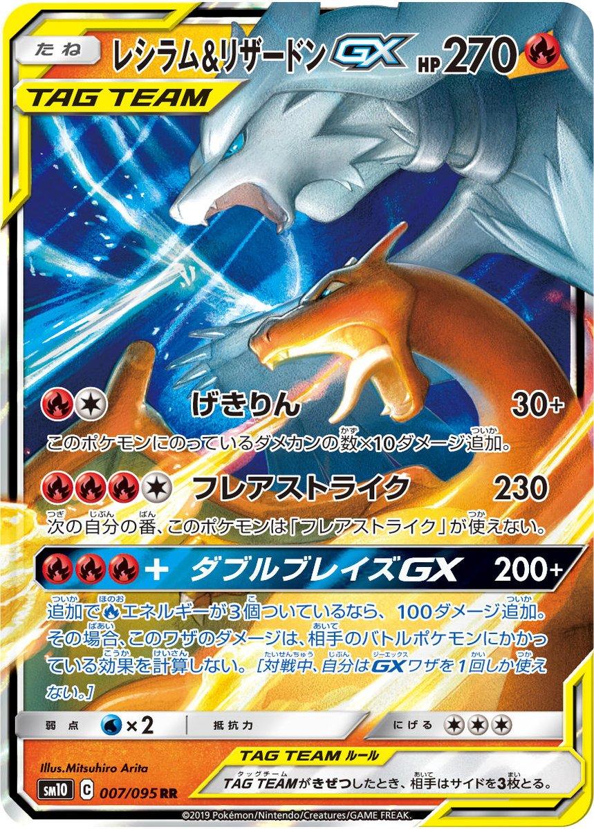 pokemon-20190215-000.jpg
