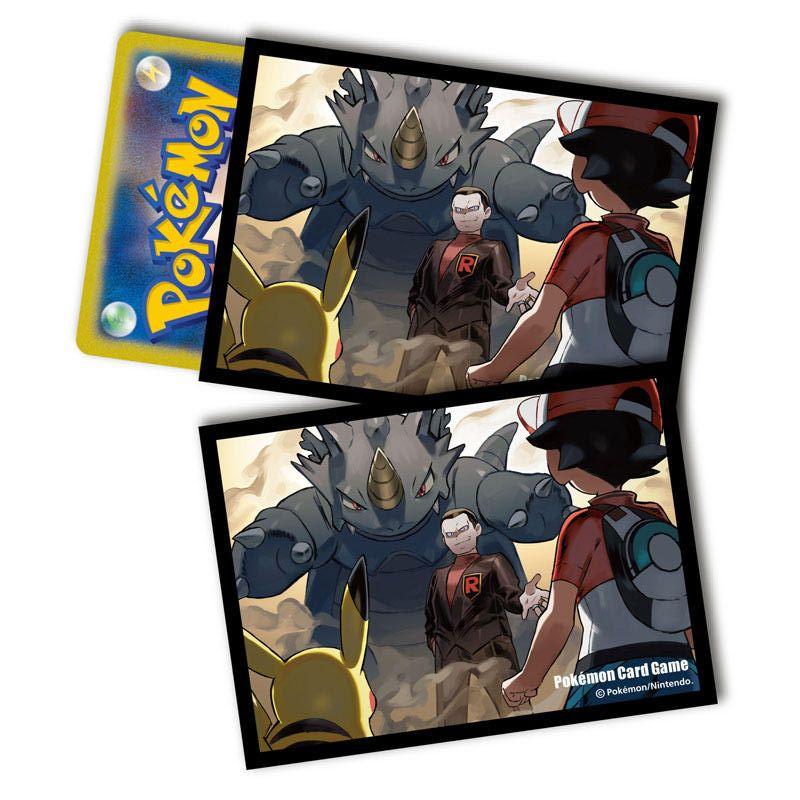 pokemon-20190215-004.jpg