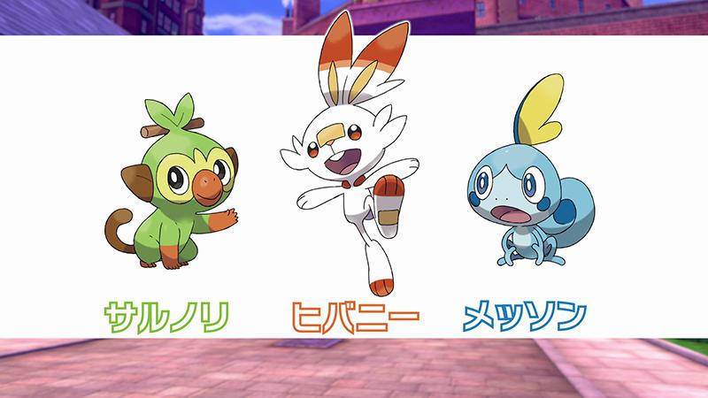 pokemon-20190215-004.png