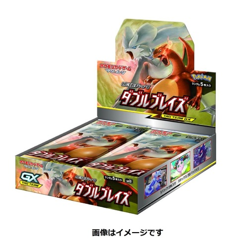 pokemon-20190215-017.jpg
