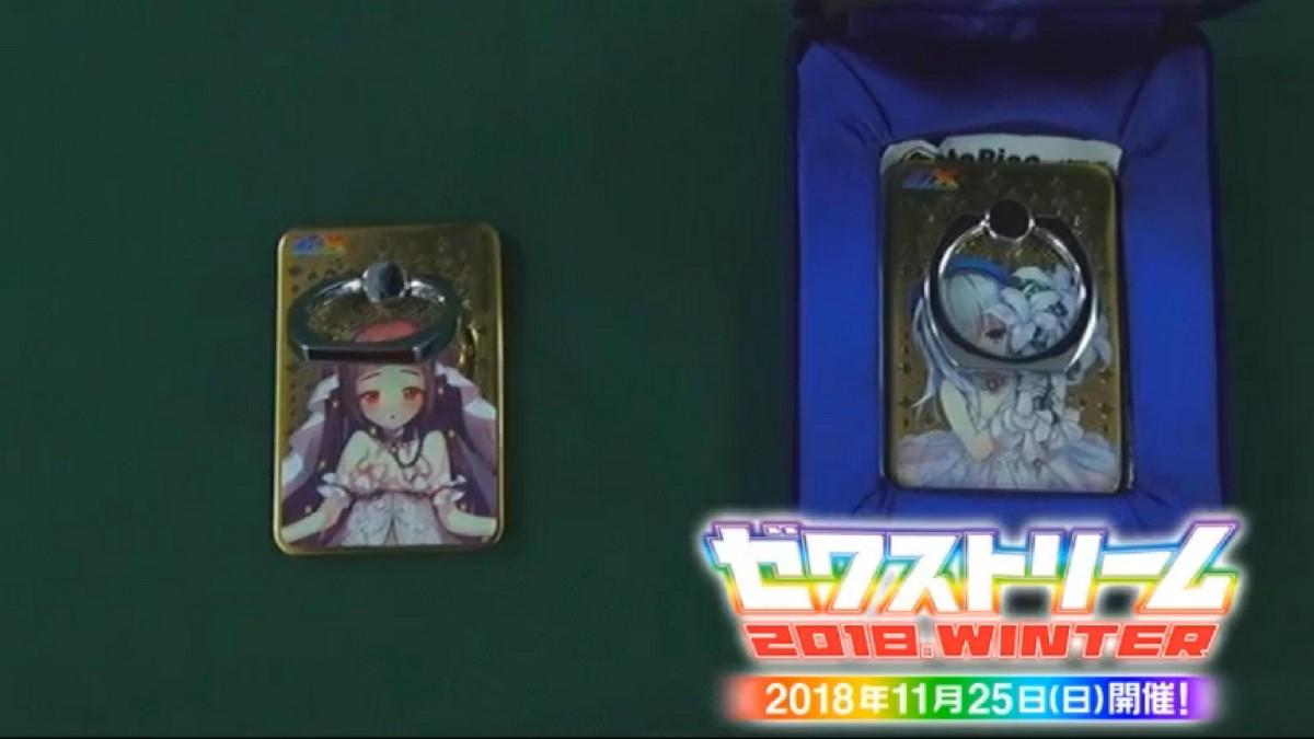 zx-live-20181115-008.jpg
