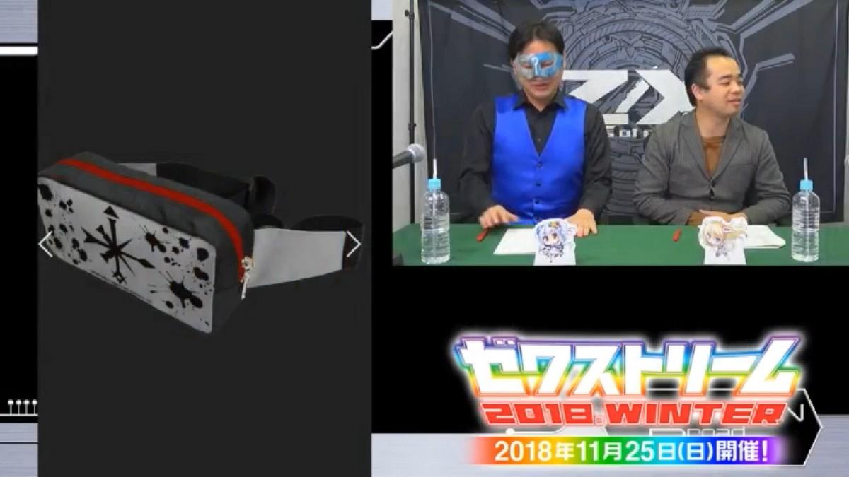 zx-live-20181115-012.jpg