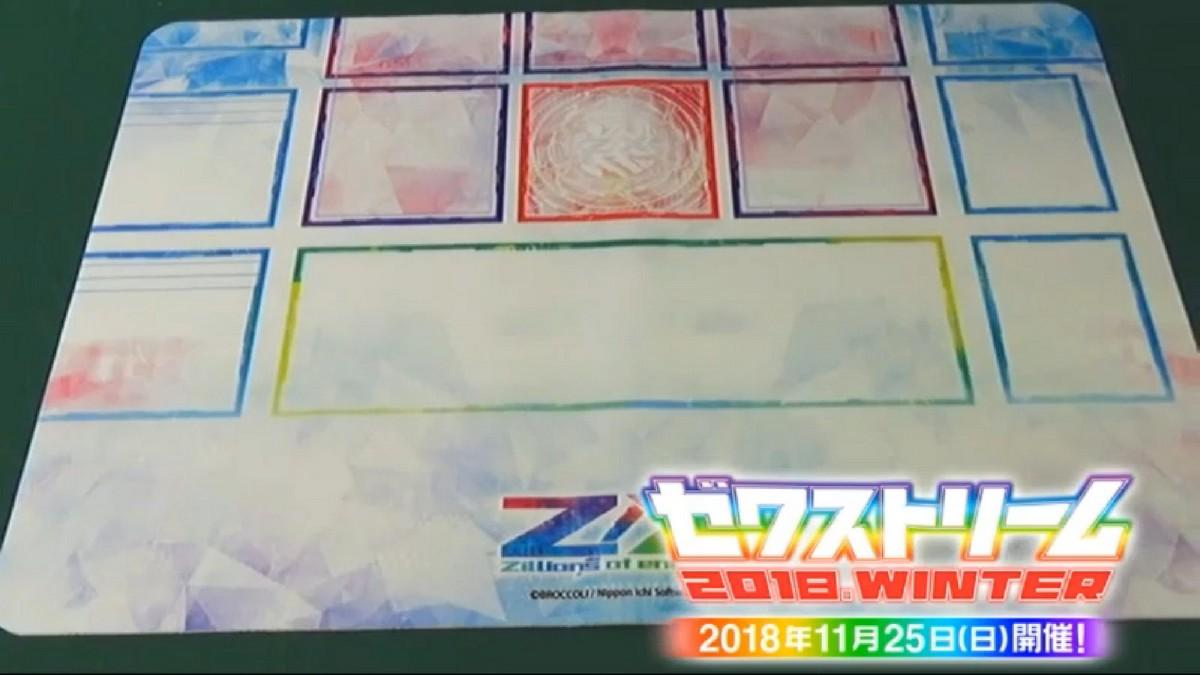 zx-live-20181115-022.jpg