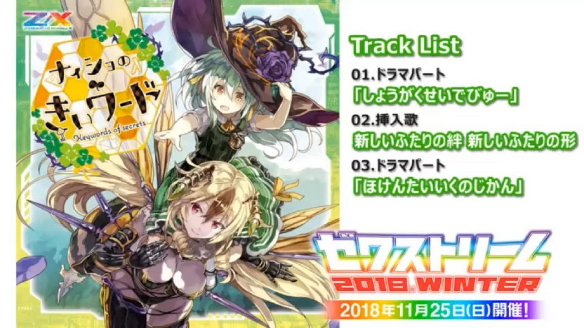 zx-live-20181115-024.jpg