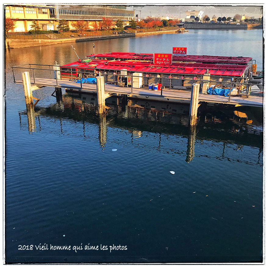 写真 2018-11-27 15 03 30