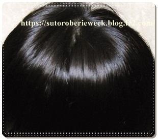 角質ケアで頭皮環境を整え代謝活性化、ふんわりツヤ髪に!朝のセットが、楽になる【アビスタ エイジングケアシャンプー&コンディショナー】効果・口コミ。