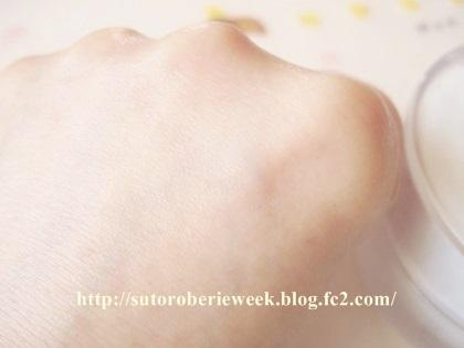 100%ラメラ構造、医学誌に掲載!ぷるんとハリのある潤い肌が、続く!高保湿・無添加【白漢しろ彩セラミドリッチクリーム】効果・口コミ。