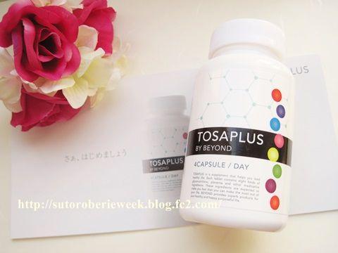 食事から摂れない、ツバメの巣の糖鎖栄養素!自己治癒力アップ↑若く美しい肌と健康にいいサプリ【TOSAPLUS】効果・口コミ。