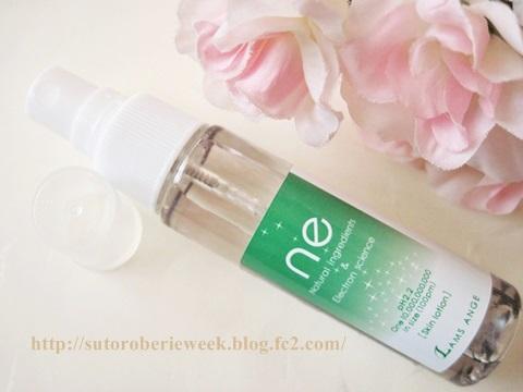 IKKOさんおすすめ!敏感肌・乾燥肌トラブルに悩む人が、キレイになった!水素イオン水の【ラムス・エンジne美容化粧水】効果・口コミ。